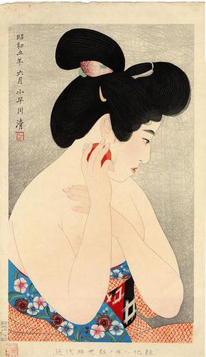 Kiyoshi Kobayakawa: Make-up - Japanese Art Open Database