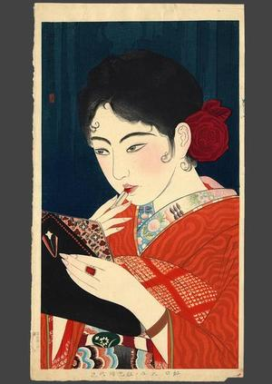 Kiyoshi Kobayakawa: Rouge - Japanese Art Open Database