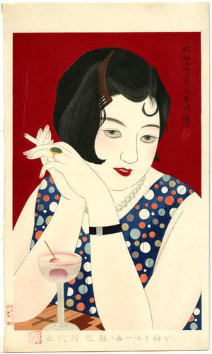 Kiyoshi Kobayakawa: Tipsy - Japanese Art Open Database