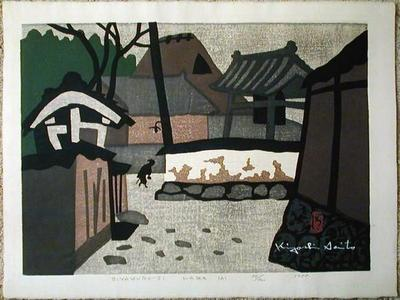 Kiyoshi Saito: Biyakugo-ji Nara (A) - Japanese Art Open Database