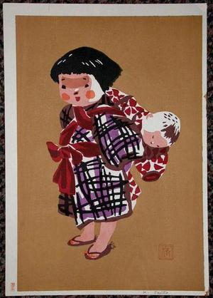 Kiyoshi Saito: Child carrying a younger child 2 - Japanese Art Open Database