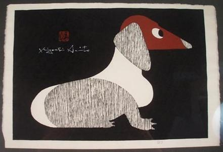 Kiyoshi Saito: Dog, Dachshund 2 - Japanese Art Open Database