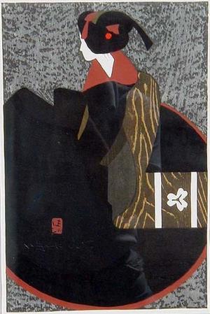 Kiyoshi Saito: GEISHA GIRL - Japanese Art Open Database