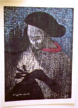 Kiyoshi Saito: Knitting - Japanese Art Open Database
