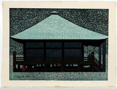 Kiyoshi Saito: Okuno-Hosomichi Cyuson-ji Hiraizumi - temple - Japanese Art Open Database