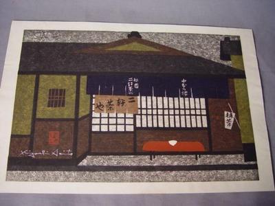 Kiyoshi Saito: Teahouse, ocha - Japanese Art Open Database