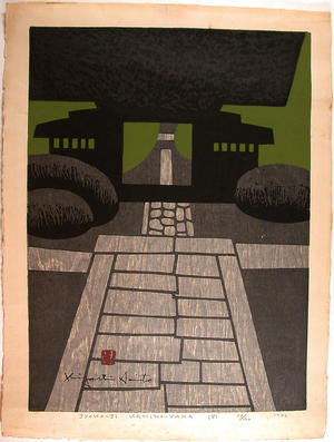 Kiyoshi Saito: The Jyoko temple in Kaminoyama - Japanese Art Open Database