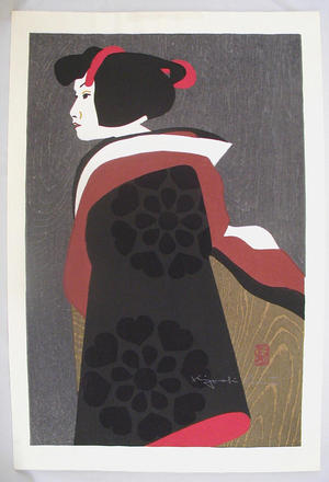 Kiyoshi Saito: Unknown, Woman - Japanese Art Open Database