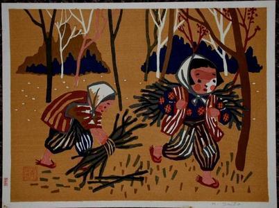 Kiyoshi Saito: Unknown, collecting hay - Japanese Art Open Database