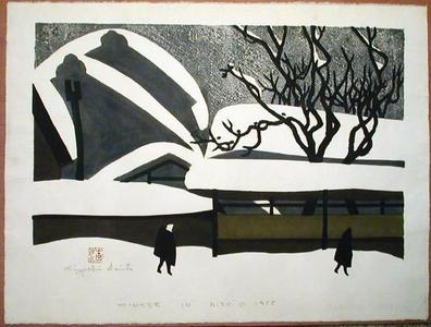 Kiyoshi Saito: Winter in Aizu (8) - Japanese Art Open Database