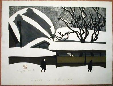 Kiyoshi Saito: Winter in Aizu (8) - Japanese Art Open Database