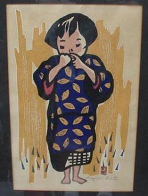 Kiyoshi Saito: child - Japanese Art Open Database