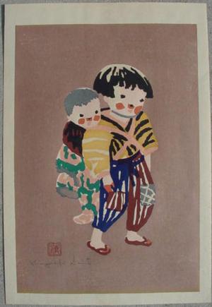 Kiyoshi Saito: child carrying a younger child - Japanese Art Open Database