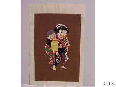 Kiyoshi Saito: child carrying a younger child - Japanese Art Open Database