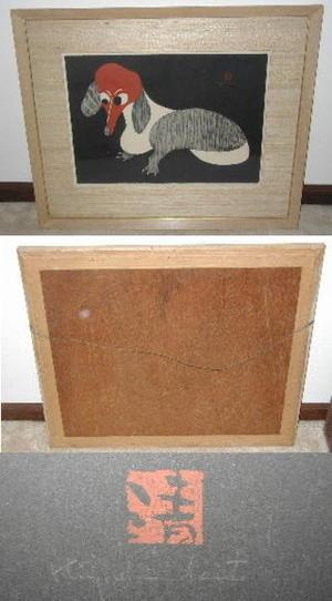 Kiyoshi Saito: dog / Dachshund - Japanese Art Open Database