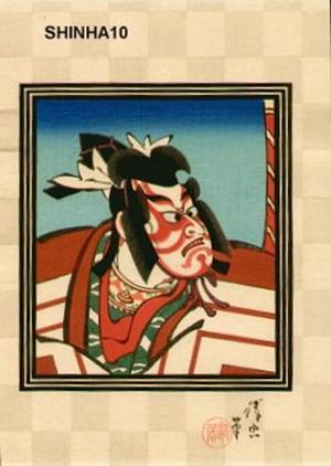 Torii Kotondo: Yakusha-e 1 - Japanese Art Open Database