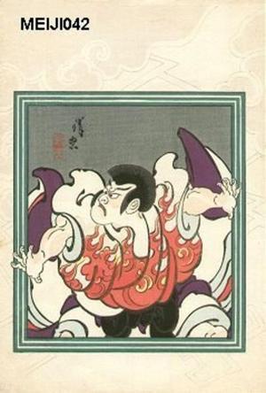 Torii Kotondo: Yakusha-e 2 - Japanese Art Open Database