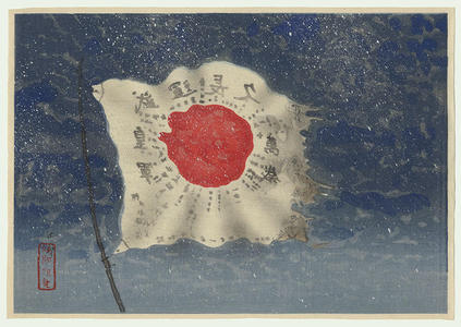 秀静: Loyalty Picture - Japanese Art Open Database