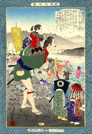 Kobayashi Kiyochika: A young Prince sitting on the shoulders of a retainer - Japanese Art Open Database