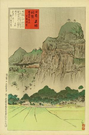 小林清親: Old Rakan Temple, Yamakei, Bungo Province - Japanese Art Open Database