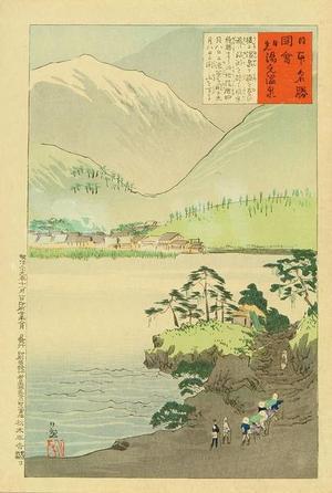 小林清親: Yumoto Hot Spring, Nikko - Japanese Art Open Database