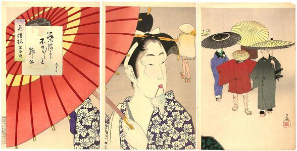 小林清親: Bijin in Rain - Japanese Art Open Database