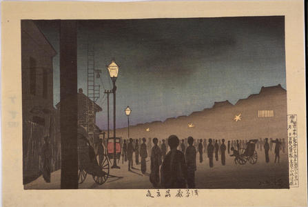 小林清親: A Summer Evening at Asakusa Kuramae — 浅草蔵前夏夜 - Japanese Art Open Database
