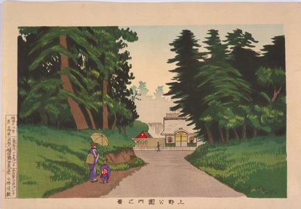 小林清親: A View of Ueno Park — 上野公園之景 - Japanese Art Open Database