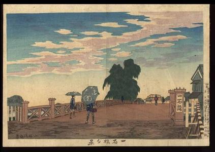 小林清親: Evening View of Ikkokubashi Bridge — 一石橋夕景 - Japanese Art Open Database