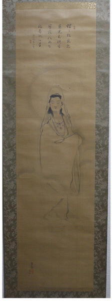 小林清親: Goddess of Mercy — 観音菩薩 - Japanese Art Open Database