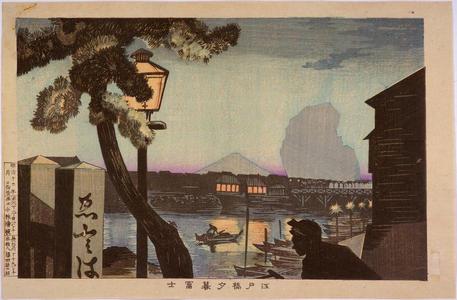 小林清親: Mt Fuji Viewed from Edobashi Bridge — 江戸橋夕暮富士 - Japanese Art Open Database