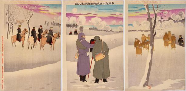 小林清親: Photographeres Taking Pictures of the Japanese Army Fighting in the City of Niu-chuang — 我軍隊牛荘城市街戦撮影之図 - Japanese Art Open Database