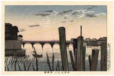 小林清親: Senbongui and Ryogokubashi Bridge (1000 Poles) — 千ほんくい両国橋 - Japanese Art Open Database