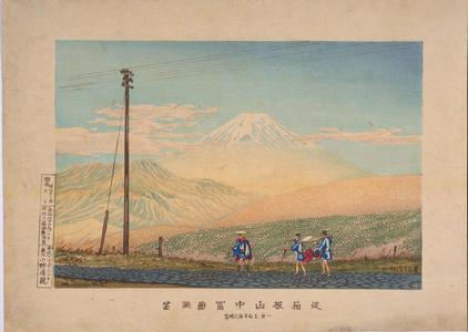 小林清親: View of Mt Fuji from the Hakone Range — 従箱根山中冨嶽眺望 - Japanese Art Open Database