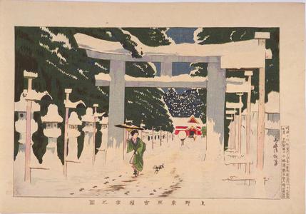 Kobayashi Kiyochika: Snow at Toshogu Shrine, Ueno — 上野東照宮積雪之図 - Japanese Art Open Database