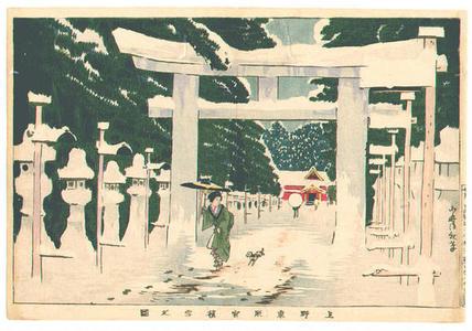小林清親: Snow at Toshogu Shrine, Ueno — 上野東照宮積雪之図 - Japanese Art Open Database