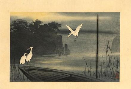 小林清親: Kinoshita river- herons at dawn - Japanese Art Open Database