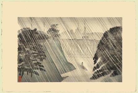 小林清親: Ochanomizu Bridge - Japanese Art Open Database