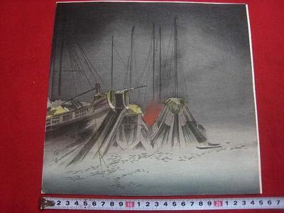 Tsukioka Kogyo: Junks - Japanese Art Open Database