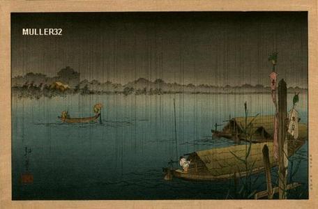 Koho: A River in the Rain - Japanese Art Open Database