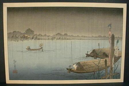 古峰: A River in the Rain - Japanese Art Open Database
