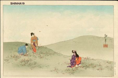 古峰: A Spring picnic in the field - Japanese Art Open Database