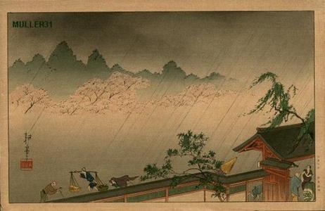 古峰: A Sudden Shower on Cherry Blossoms - Japanese Art Open Database