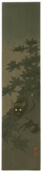 古峰: Black Cat at Night - Japanese Art Open Database