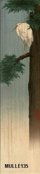 古峰: Egret in rain - Japanese Art Open Database