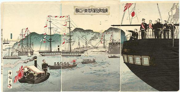 Kokunimasa Utagawa: Departure of the Emperors boat after visiting the fleet in Hiroshima Harbor- Sino war - Japanese Art Open Database