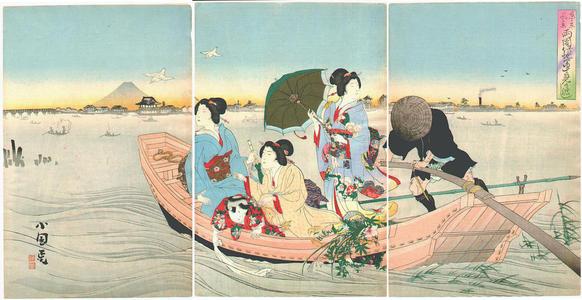 Kokunimasa Utagawa: Ferry and Mt. Fuji - Japanese Art Open Database