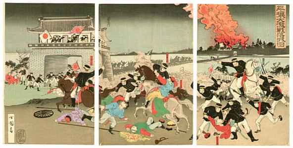 Kokunimasa Utagawa: Fierce Fighting at Pyongyang - Japanese Art Open Database