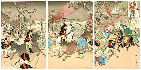 Kokunimasa Utagawa: Great Victory at Pyongyang - Japanese Art Open Database
