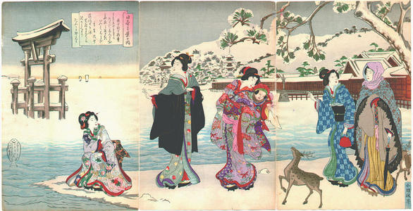 Kokunimasa Utagawa: Ladies and Deer, Miyajima - Japanese Art Open Database